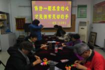 社区活动-串珠子